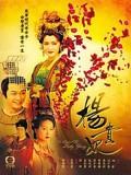 CH319 : ซีรี่ย์จีน หยางกุ้ยเฟยจอมใจราชันย์ The Legend Of Lady Yang (พากย์ไทย) DVD 4 แผ่น