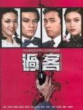 CH322 : ซีรี่ย์จีน เหยี่ยวถลาลม (พากย์ไทย) DVD 4 แผ่น
