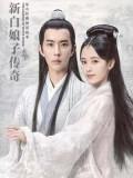 CHH1012 : ซีรี่ย์จีน The Legend of White Snake นางพญางูขาว (2019) (ซับไทย) DVD 6 แผ่น