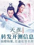 CHH1014 : ซีรี่ย์จีน ลิขิตรักนางพญางูขาว The Destiny of White Snake (2018) (พากย์ไทย) DVD 10 แผ่น