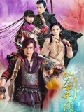 CHH1019 : ซีรี่ย์จีน เซียนกระบี่พิชิตมาร ภาค 5 (Chinese Paladin 5) (พากย์ไทย) DVD 8 แผ่น