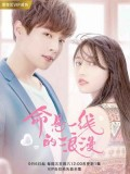 CHH1046 : ซีรี่ย์จีน Adventurous Romance (ซับไทย) DVD 2 แผ่น