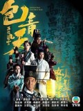 CHH1056 : ซีรี่ย์จีน Justice Bao The First Year เปาบุ้นจิ้น (2019) (พากย์ไทย) DVD 6 แผ่น