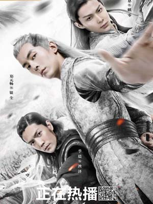 CHH1061 : ซีรี่ย์จีน L.O.R.D. Critical World (2019) (ซับไทย) DVD 8 แผ่น