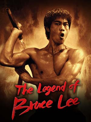 CHH1066 : ซีรี่ย์จีน The Legend of Bruce Lee (ซับไทย) DVD 8 แผ่น