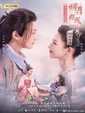 CHH1075 : ซีรี่ย์จีน The Love by Hypnotic ลิขิตแห่งจันทรา (ซับไทย) DVD 6 แผ่น