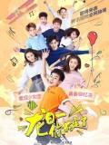 CHH1079 : ซีรี่ย์จีน Dragon Day, You're Dead 1 (ซับไทย) DVD 4 แผ่น