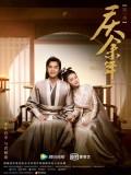 CHH1086 : ซีรี่ย์จีน หาญท้าชะตาฟ้า ปริศนายุทธจักร Joy of Life (2019) (พากย์ไทย) DVD 8 แผ่น