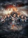 CHH1087 : อภินิหารกระบี่สามภพ The Legend of JADE Sword (พากย์ไทย) DVD 10 แผ่น