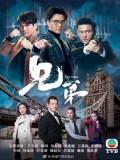 CHH1088 : ดุ ดวล เดือด Fist Fight (พากย์ไทย) DVD 5 แผ่น
