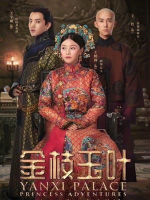 CHH1091 : Yanxi Palace Princess Adventures เล่ห์รักวังต้องห้าม เจ้าหญิงผจญภัย (พากย์ไทย) DVD 1 แผ่น