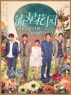 CHH1092 : Meteor Garden รักใสใสหัวใจ 4 ดวง (2018) (พากย์ไทย) DVD 8 แผ่น