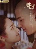 CHH1125 : ฝันคือสู่ต้าชิง Dreaming Back to the Qing Dynasty (พากย์ไทย) DVD 8 แผ่น