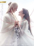 CHH1144 : ซีรี่ย์จีน Eternal Love of Dream สามชาติสามภพ ลิขิตเหนือเขนย (2020) (พากย์ไทย) DVD 8 แผ่น