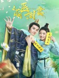 CHH1146 : ซีรี่ย์จีน Dr. Cutie หมอหญิงสุดคิ้วท์ (2020) (ซับไทย) DVD 5 แผ่น