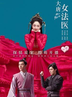 CHH1151 : ซีรี่ส์จีน Miss Truth นิติเวชหญิงแห่งต้าถัง (ซับไทย) DVD 5 แผ่น