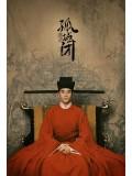 CHH1164 : ซีรี่ส์จีน Held in the Lonely Castle วังเดียวดาย (ซับไทย) DVD 10 แผ่น
