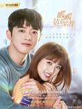 CHH1170 : My Love, Enlighten Me หนวนหน่วน จำไว้แล้วใจอบอุ่น (ซับไทย) DVD 4 แผ่น