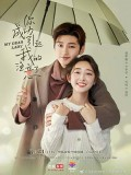 CHH1180 : ซีรี่ส์จีน My Dear Lady (ซับไทย) DVD 3 แผ่น