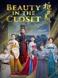 CHH1208 : Beauties in the Closet เสน่หา มายาจิ้งจอก (พากย์ไทย) DVD 6 แผ่น