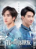 CHH1215 : My Strange Friend เพื่อนซี้พลังวิเศษ (2020) (ซับไทย) DVD 4 แผ่น