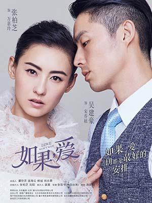 CHH1235 : Love Won't Wait เพียงใจไม่อาจรอรัก (2018) (ซับไทย) DVD 8 แผ่น