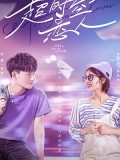 CHH1271 : Oh My Drama Lover โลกสองใบของยัยนักเขียน (2020) (ซับไทย) DVD 4 แผ่น