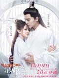 CHH1273 : General's Lady ฮูหยินป่วนจวนแม่ทัพ (ซับไทย) DVD 5 แผ่น