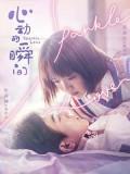 CHH1279 : Sparkle Love (2020) (ซับไทย) DVD 4 แผ่น