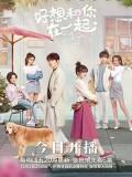 CHH1283 : Be With You ละลายรักนายมาดนิ่ง (2020) (ซับไทย) DVD 4 แผ่น