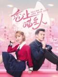 CHH1287 : Falling in Love With Cat ตกหลุมรักสาวแมวเหมียว (ซับไทย) DVD 4 แผ่น