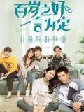 CHH1289 : Forever Love บอกว่ารักแล้วไม่คืนคำ (ซับไทย) DVD 5 แผ่น