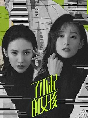 CHH1290 : Dear Missy แม่สาวพราวเสน่ห์ (ซับไทย) DVD 6 แผ่น