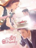 CHH1293 : Dating in the Kitchen ฝากรักไว้ที่ท้ายครัว (2020) (พากย์ไทย) DVD 4 แผ่น