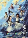 CHH1296 : Legend of Fei นางโจร (2 ภาษา) DVD 10 แผ่น