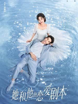 CHH1326 : Love Script สคริปต์รัก (2020) (ซับไทย) DVD 4 แผ่น