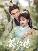 CHH1368 : Legend of Yun Xi หยุนซี หมอพิษหญิงยอดอัจฉริยะ (2018) (พากย์ไทย) DVD 8 แผ่น