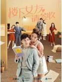 CHH1406 : Girlfriend สัญญารัก ฉันกับบอส (2020) (ซับไทย) DVD 6 แผ่น