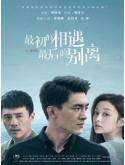 CHH1419 : To Love พบกันครั้งแรก จากกันครั้งสุดท้าย (ซับไทย) DVD 7 แผ่น