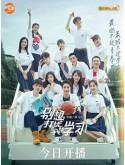 CHH1423 : Don't Disturb My Study (2021) (ซับไทย) DVD 4 แผ่น