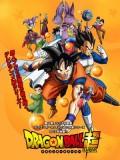 ct1266 : การ์ตูน DragonBall Super ดราก้อนบอล ซูเปอร์ [ซับไทย] DVD 9 แผ่น