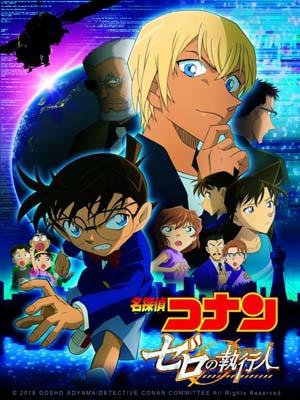 ct1309 : หนังการ์ตูน Conan The Movie 22 ตอน ปฏิบัติการสายลับเดอะซีโร่ DVD 1 แผ่น