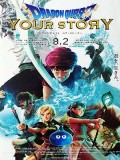 ct1357 : หนังการ์ตูน Dragon Quest: Your Story ดราก้อนเควส ชี้ชะตา DVD 1 แผ่น