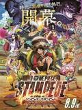 ct1358 : หนังการ์ตูน One Piece Stampede วันพีซ เดอะมูพวี่ แสตมปีด (2019) DVD 1 แผ่น