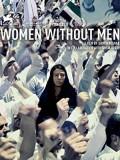 EE0293 : Women Without Men เธอ...หัวใจด้านรัก DVD 1 แผ่น