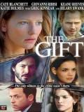 EE0359 : The Gift ลางสังหรณ์วิญญาณอำมหิต DVD 1 แผ่น