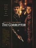 cm298 : THE CORRUPTOR ฅนคอรับชั่น DVD 1 แผ่น