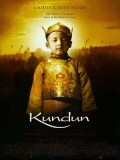 EE0598 : Kundun คุนดุน องค์ดาไลลามะ (1997) DVD 1 แผ่น