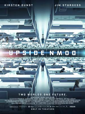 EE0671 : Upside Down นิยามรักปฏิวัติสองโลก (2012) DVD1 แผ่น