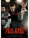 km109 : หนังเกาหลี The Con Artists พลิกแผนปล้นระห่ำเมือง DVD 1 แผ่น